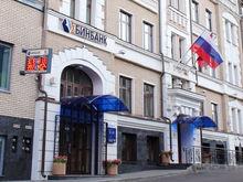 Бинбанк попросил Центробанк о санации