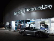 "ГК ""Гедон"" продала автосалон Porshe в Ростове"