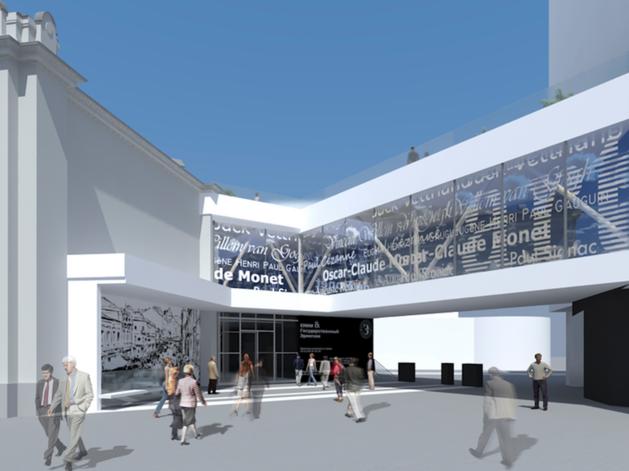 Ради культурного центра «Эрмитаж-Урал» снесут фондохранилище екатеринбургского музея