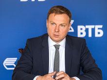 В ВТБ на 42% вырос объём кредитования предприятий ЮФО