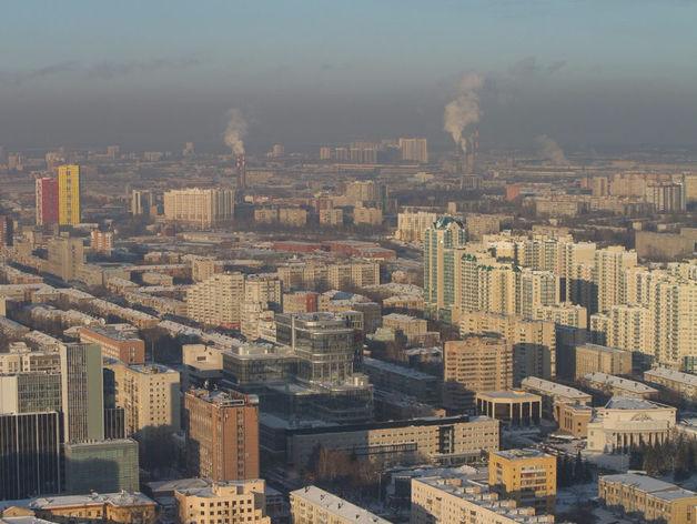 6 районов Екатеринбурга, где дорожают квартиры