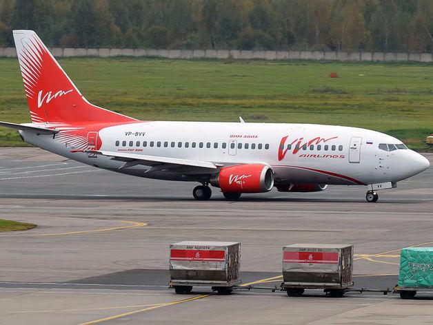 Десятая авиакомпания России на грани остановки. Что делать ее пассажирам