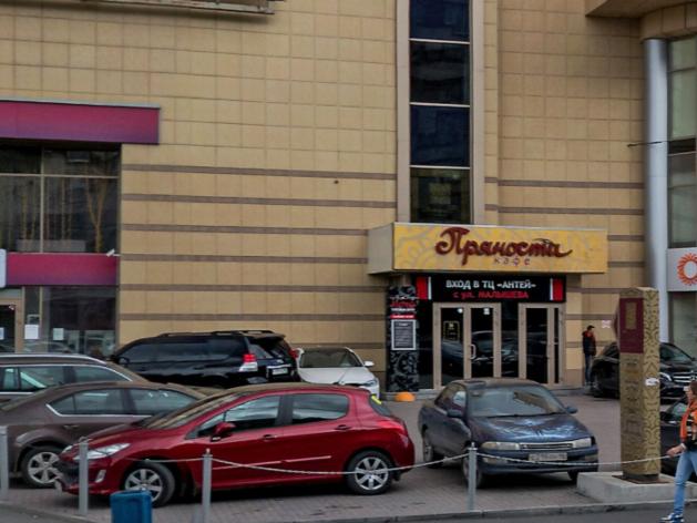 Евгения Левандовская откроет на месте «Пряностей» ресторан русской кухни
