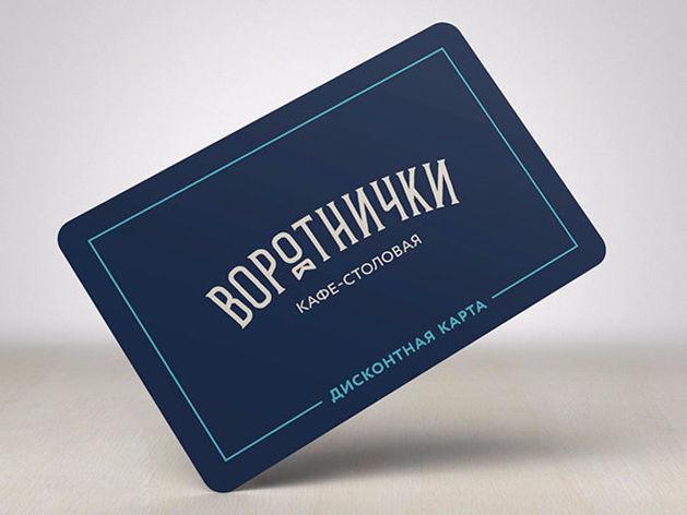 В Екатеринбурге откроется кафе-столовая для «белых воротничков»