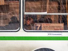 С 1 октября в Ростове подорожает проезд в автобусах и маршрутках