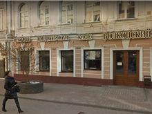 В центре Нижнего Новгорода закрывается кафе «Волконский»