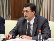 Темы недели DK.RU. Новый губернатор, открытие отеля 5* и банкротство застройщиков