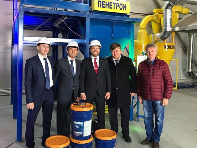 Уральцы встали на защиту татарского бетона. ГК «Пенетрон-Россия» открыла завод в Казани