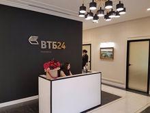 Группа ВТБ открыла новый офис для премиальных клиентов в Ростове
