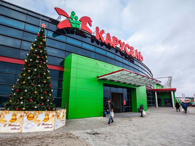 X5 Retail Group выставила на продажу помещения гипермаркетов