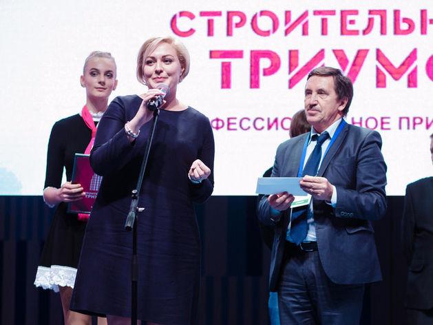 Белоярская АЭС и Ельцин Центр. В Екатеринбурге вручили премию «Строительный триумф»