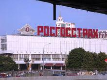 «Росгосстрах-Медицину» обвинили в нечестной конкуренции в Нижнем Новгороде