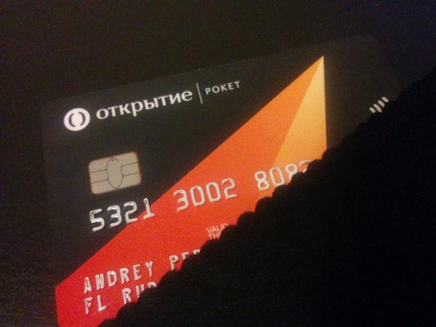 Qiwi выкупила у «ФК Открытие» технологии и бренд банков «Точка» и «Рокетбанк»