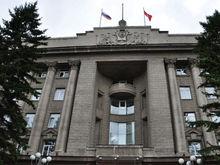 Экс-чиновницы правительства Красноярского края нашли новую работу