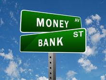 Жителей Челябинска будут судить за создание банка