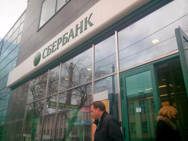 Сбербанк разочаровался в торговых сетях: его дочка может прекратить POS-кредитование