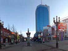 В Челябинске здание на Кировке выставлено на продажу за 90 млн руб.