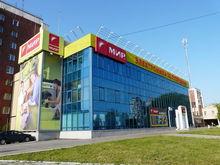 В Челябинске «Небо» выставлено на продажу за 180 млн руб.
