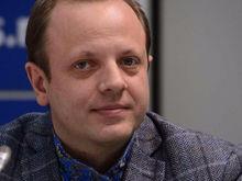«Друзья, юрики, берегите себя». Уральский бизнесмен рассказал о новой схеме мошенничества