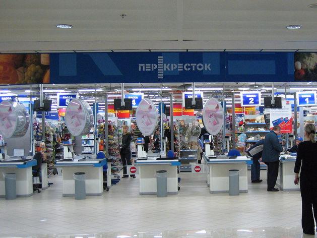 «Узкий сегмент». X5 Retail Group продаст свою самую маленькую сеть
