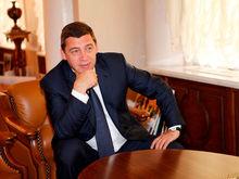 Ключевые должности определены. Свердловский губернатор назвал имена своих заместителей