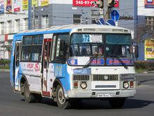 В конце октября в Нижнем Новгороде закроют пять частных автобусных маршрутов