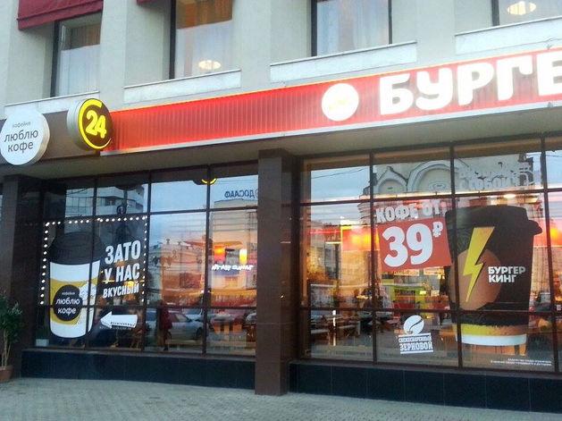 10 млн за «стрелочку». На Урале поплатятся за рекламу, отбившую клиентов у Burger King