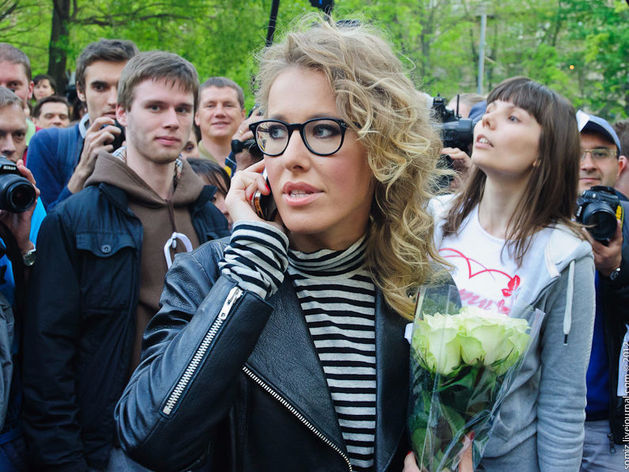 Ксения Собчак объявила об участии в президентских выборах