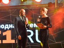 «Спасибо от имени горожан». Портал Е1 вручил премию самым «народным» бизнесам
