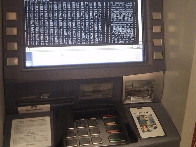 «Котлета» для взлома: самым популярным банкоматам России грозят массовые атаки