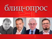 Красноярский политолог: Свиридову пригодится опыт военного офицера