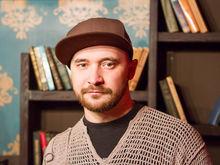 «В этом городе мало кто любит работать». Как москвич открывал первый бар в Екатеринбурге