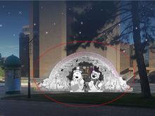 К Новому году на улицах Ростова появятся белые медведи