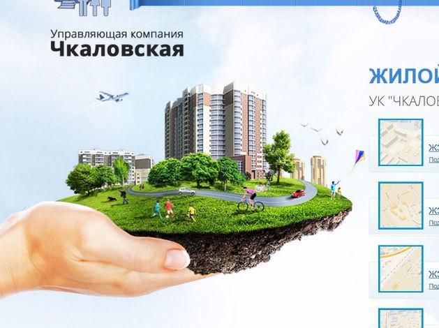 В Екатеринбурге банкротят одну из крупнейших и старейших управляющих компаний
