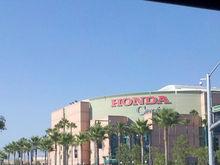 В Челябинске здание Honda-центра выставлено на продажу за 265 млн руб.