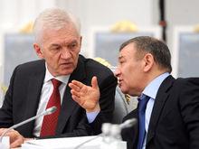 Состояние членов «ближнего круга» Путина оценили в $24 млрд