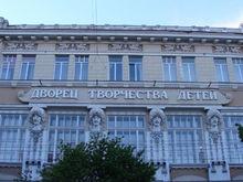 Суд вынес приговор директору Дома детского творчества в Ростове
