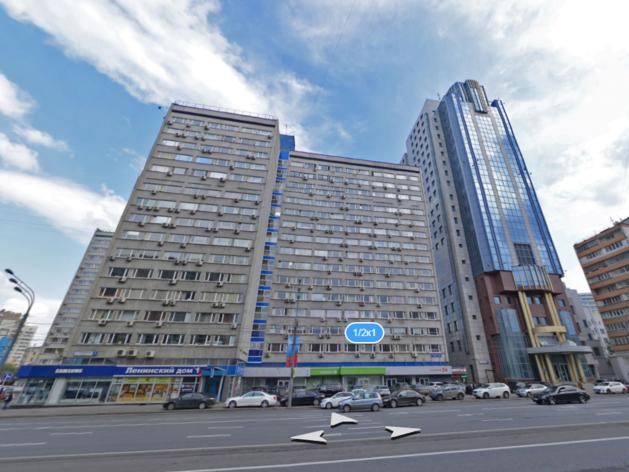 За участие в выборах: институту Жириновского готовятся отдать высотку РАН в центре Москвы
