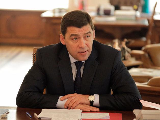 Евгений Куйвашев назначил шестерых членов правительства. Остальные ждут своей очереди