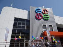 Новым владельцем Energy Plaza стала компания дочери экс-мэра Ростова