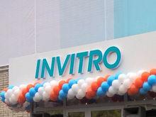 В «Инвитро» прокомментировали скандал с вывозом биоматериала россиян за рубеж