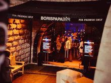 «Концепция себя изжила». В Екатеринбурге закрывается очередной ночной клуб