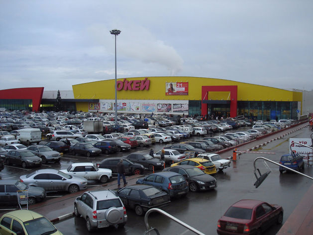 Крупнейший российский ритейлер хочет купить супермаркеты конкурента
