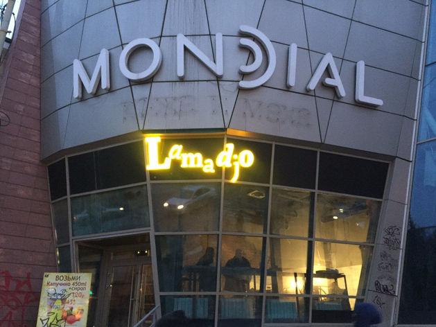 «Помещение снесут». Екатеринбургский ресторатор закрывает заведение в центре города