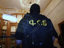 Генпрокуратура потребовала забрать у полковника Захарченко 13 квартир и более $140 млн