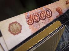 Массовый отказ в банковских операциях привел к появлению сомнительных «разблокировщиков»