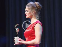 Впервые церемония вручения премии «Человек года» будет транслироваться онлайн
