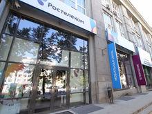 «Ростелеком» устраивает большую распродажу офисов на Урале