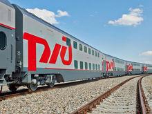 С 10 декабря по маршруту Ростов-Адлер будут ежедневно курсировать двухэтажные составы