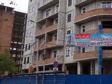 В Ростове отмечен рост ипотечных кредитов на квартиры в новостройках